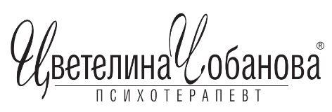 Цветелина Чобанова